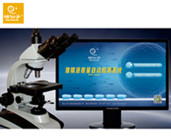 【猪仙子】精子质量检测分析系统ZXZ-3001