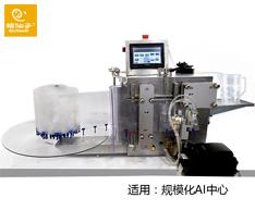 【猪仙子】全自动精液灌装机ZXZ-101(非自动贴标签)