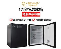 【猪仙子】猪场育种专用17度恒温冰箱48L