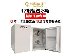 【猪仙子】猪场育种专用17度恒温冰箱55L-80L